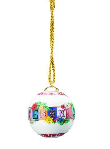 Versace Holiday Alphabet Porcelain Ball